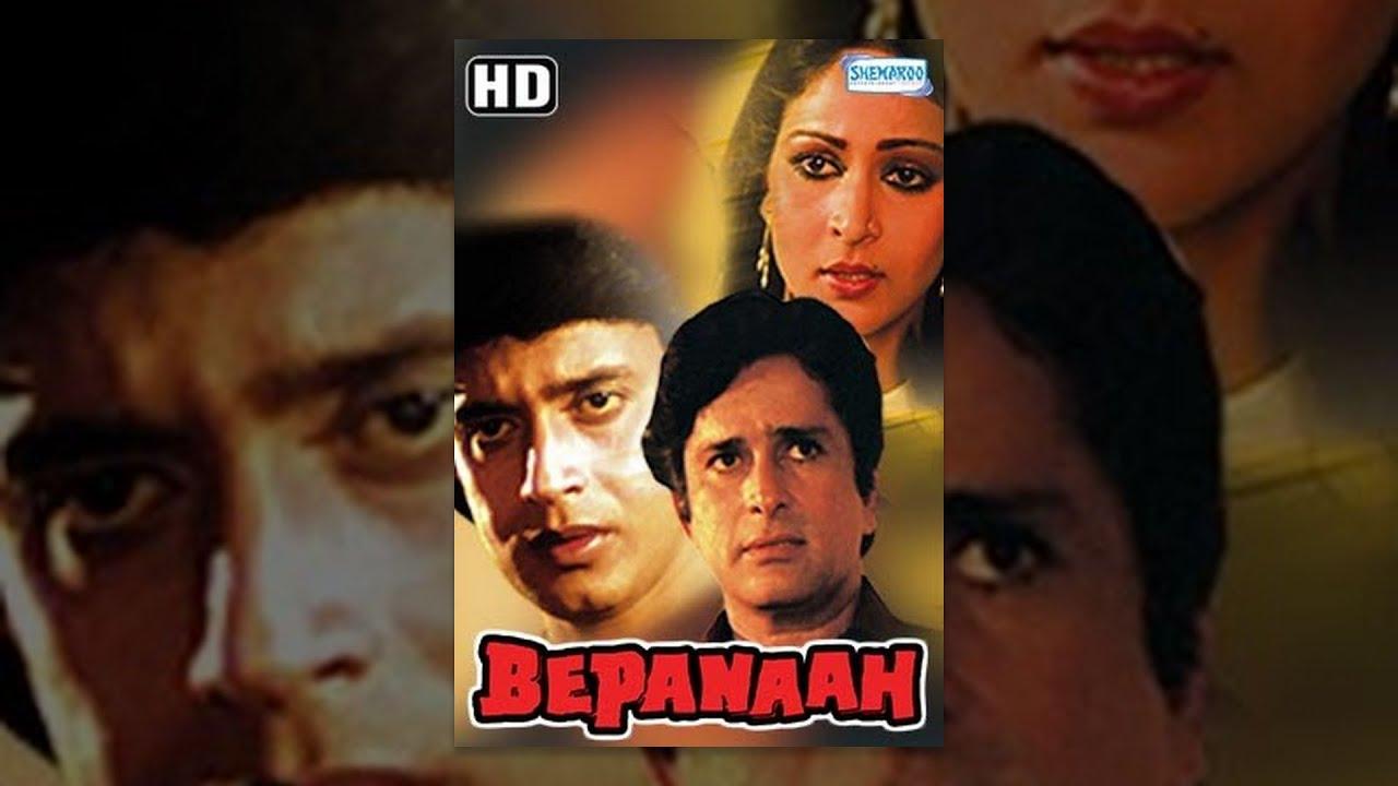Download Bepanaah (HD) Hindi Full Movie - Mithun Chakraborty - Poonam Dhillon - 80's Movie-With Eng Subtitles