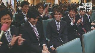 平成26年度静岡大学・大学院入学式 教育学部新入生インタビュー