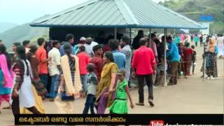 Huge rush at Idukki dam on Onam Season