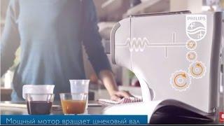 Паста-машина Philips: свежая домашняя паста и лапша за 10 минут!