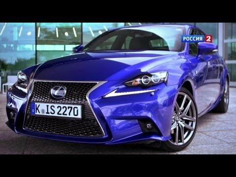 Тест-драйв Lexus IS 2014 // АвтоВести 111