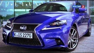 Тест-драйв Lexus IS 2014 // АвтоВести 111