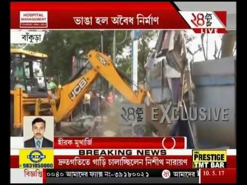 Illegal construction evicted : Bankura