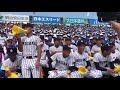 高校野球 沖学園 ダイナミック琉球 上手すぎるwwww 甲子園 ソロ