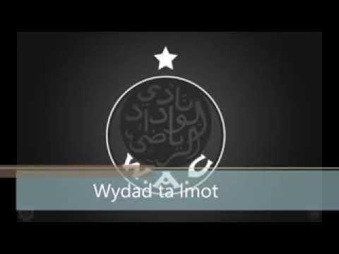 music wac dmou3 lmimat