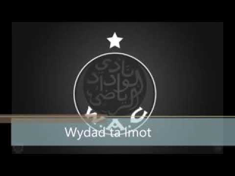 music dmou3 lmimat