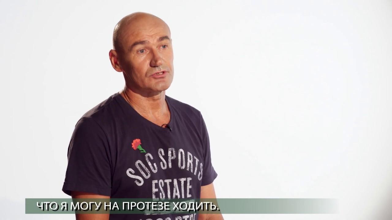 Вахромеев Вадим Викторович