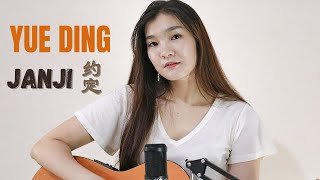 Download YUE DING 《约定》【Lagu Mandarin】Huang Jia Mei《黄家美》