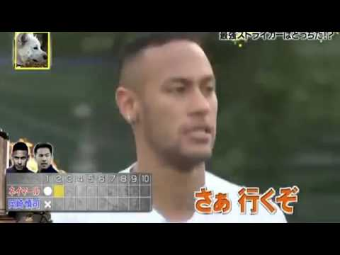 Neymar and Okazaki take part in volley challenge on Japanese TV