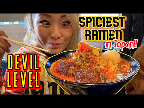 THE SPICIEST RAMEN in Tokyo, JAPAN at Karashibi Kikanbo - DEVIL LEVEL!!! #RainaisCrazy