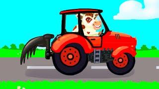 Мультик про мойку трактора. Мультик про трактор. Мультфильм про трактор. Трактор для детей. Коровка.