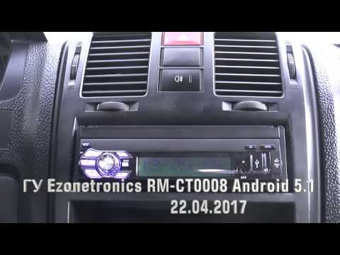 Андроид Магнитола.1-DIN ГУ Ezonetronics RM-CT0008 Android 5.1(Обзор на Русском)