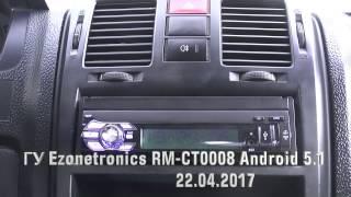 видео Автомагнитолы с выдвижным экраном и навигатором: обзор, модели, производители и отзывы