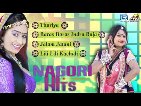 Rajasthani HIT DJ Song 2016 - Nagori Hits Audio...