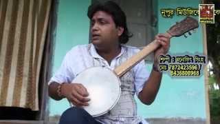 Disco Ganer Duniya | Manojit Singha | ডিস্কো গানের দুনিয়া  | সপ্তসুর  | লোকগীতি । বাউল গান
