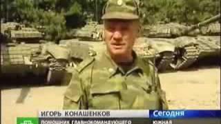 Наши захватили в Грузии сотню танков =)