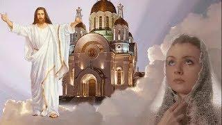 Прощеное Воскресенье  - Елена Овсиенко