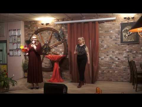 Концерт Натальи Онегиной и Ульяны Врублевской