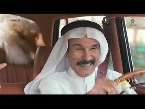 برنامج يا تلفزيوني2 ضيف الحلقة الفنان عبدالله المزيني Youtube