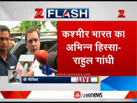 Know how Rahul Gandhi reacted to Farooq Abdullah's statement on Kashmir Issue