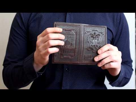 Обложка для паспорта с храмом, молитвой и гербом России