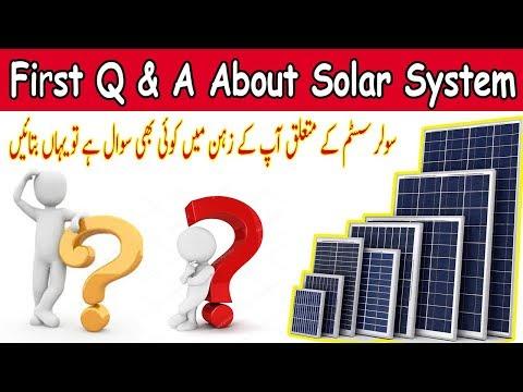 Q&A Starting For Solar System,Solar Tube Well,Solar Inverter,Hybrid Inverter