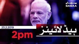 Samaa Headlines - 2PM - 23 February 2019