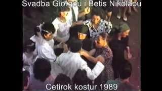 Македонська Весілля в Цетирок 1989 немає 3