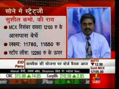 Commodity News - MCX Gold-Silver Trades Up