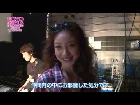 【TGC in FUKUSHIMA 2014】オフショット編