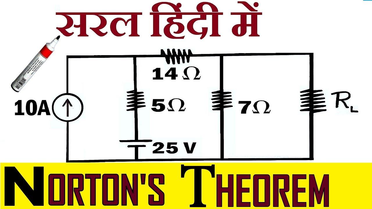 Nortons Theorem For Dc Circuits By Electrical Basics Rajneesh Sharma In Hindi Hd