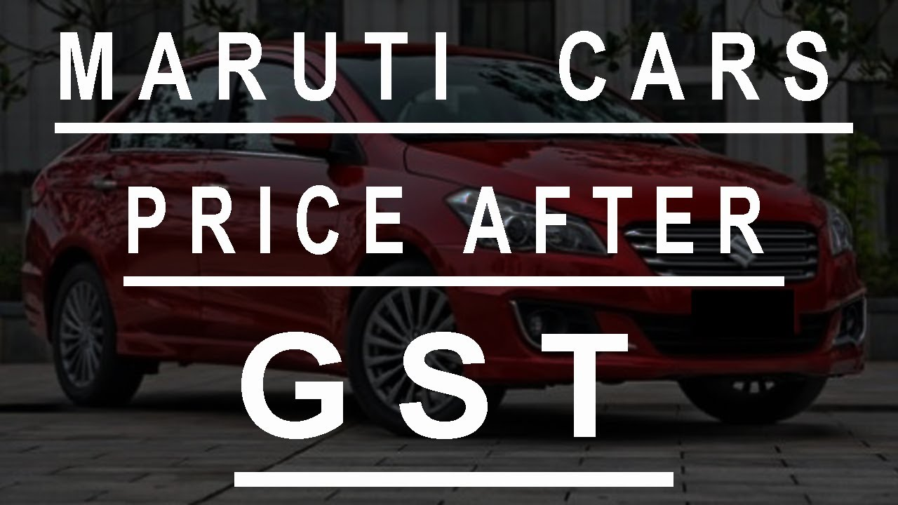Maruti car price list after gst 12