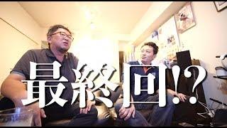 シン・特撮魂#07 首都消失とシン・ゴジラの意外な関係