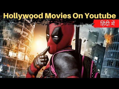 🔥 YouTube पर  है ये 5 हॉलीवुड मूवी हिंदी में  | Top 5 Hollywood Movies In Hindi On Youtube Ep 1