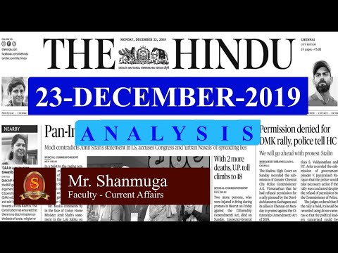 The Hindu News Analysis | 23rd December 2019 | Daily Current Affairs -  UPSC Mains - Prelims 2020