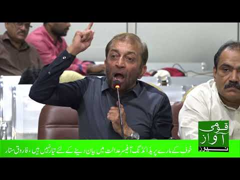 MQM,Farooq Sattar Says In the new style was rigging in the elections,Kite was converted to Bat
