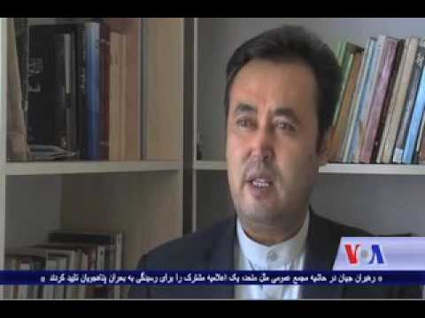 Afghanistan officials react to events in New York VOA Ashna