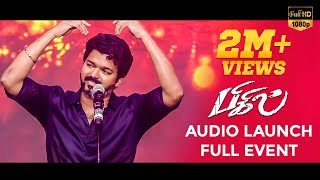 BIGIL Audio Launch Full Event | Thalapathy Vijay | Atlee | Nayanthara | AGS