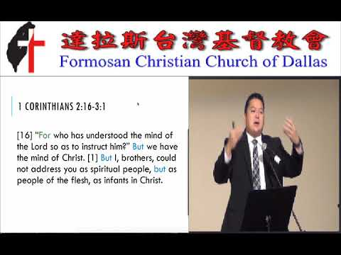 20171119 God's Fellow Workers