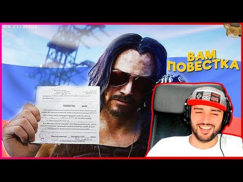 RUSSIA PAVER СМОТРИТ 706 СЕКУНД СМЕХА | ЛУЧШИЕ ПРИКОЛЫ ИЮНЬ 2019 #111