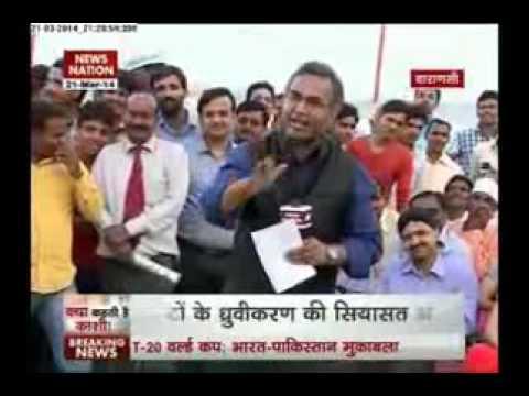 Abhinandan Pathak DUPLICATE NARENDRA MODI Modi Vs rest in Varanasi Part 2
