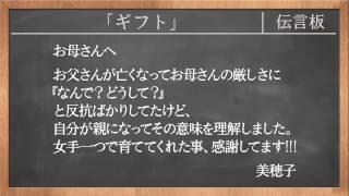 スペシャルアルバム『ブライダルコレクション!』発売記念企画。 みなさ...