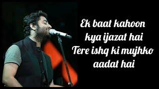 Download song IJAZAT LYRICS | One Night Stand (2016) | Arijit Singh | Meet Bros | Shabbir Ahmed | Sunny Leone |