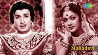 Mahadevi | Singara Punnagai song