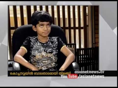 Onam special Interview with Master Rudraksh ( Actor Sudheesh's son! )