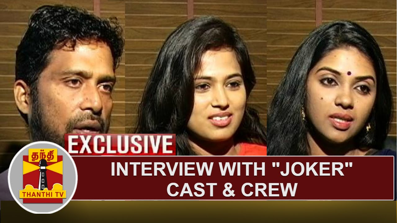 Exclusive Interview With Joker Cast Crew Thanthi Tv Youtube