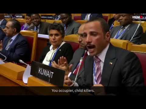 Kuwaiti official orders Israel delegates to 'get out'. Full Speech