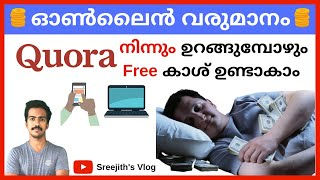 How to Make Money Online Fast Malayalam  Free Money from Quora even while you sleep
