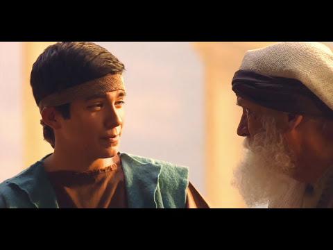 Yesus dalam bahasa Biak