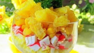 Салат с крабовыми палочками и апельсином. Пошаговый рецепт